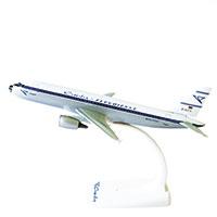 Retroflugzeugmodell - Hans - A320