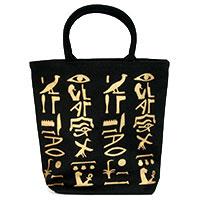 Tasche -Hieroglyphen-