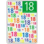 3D-Karte 18. Geburtstag
