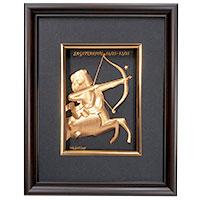 23.11.-21.12. Horoskop Schütze