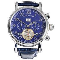 L&G - Baron - silver-blue